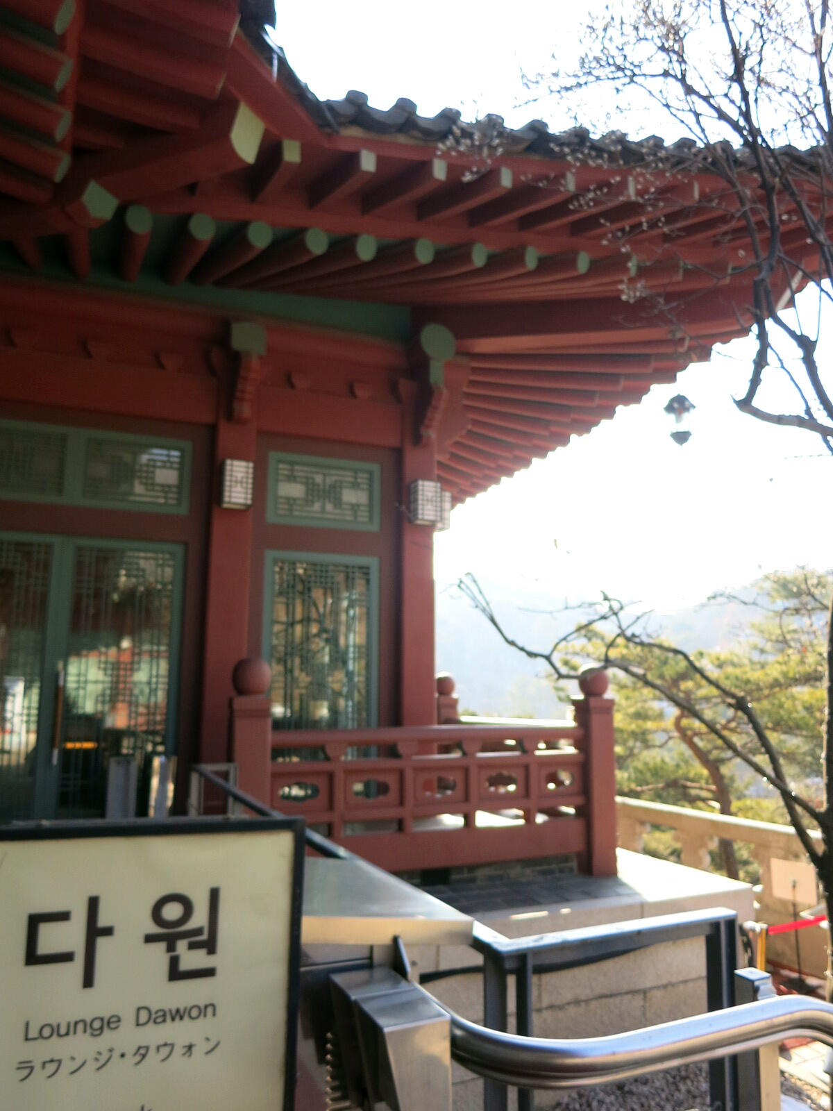 X\'mas in Seoul ⑧無料シャトルバスで三清閣へ♪_f0236260_162666.jpg
