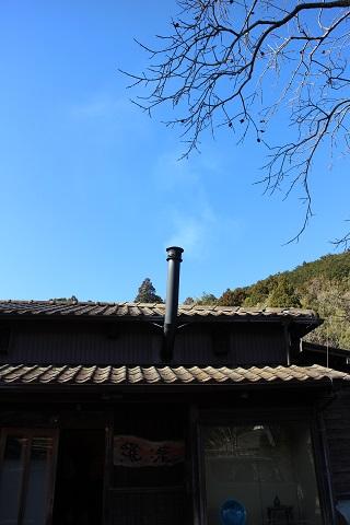 冬の里山 in 羅漢_b0016474_1365969.jpg