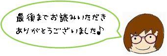 d0138974_19272632.jpg