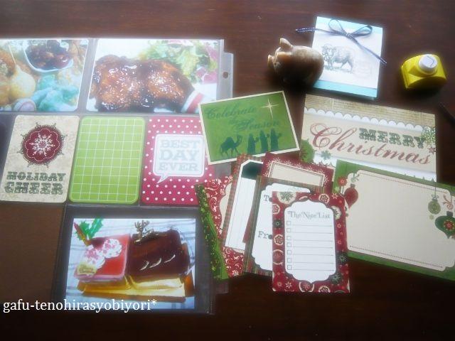 アルバム作り[16]2014*クリスマス_d0285885_10364135.jpg