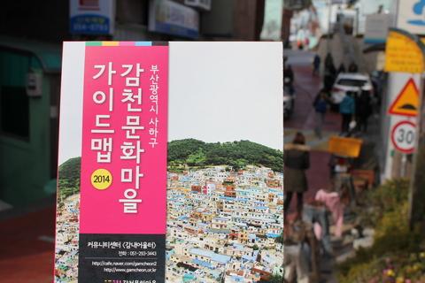 釜山の旅、その3。釜山の壁画村、甘川洞(カムチョンドン)のタルトンネ_a0223786_15474797.jpg