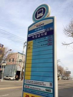 釜山の旅レポ、その2。念願のテジクッパ を「チョンガチブテジクッパ」で。_a0223786_155445100.jpg
