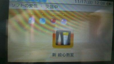 b0291487_16595751.jpg