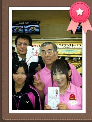 ★☆新春☆★_c0280087_11534259.jpg