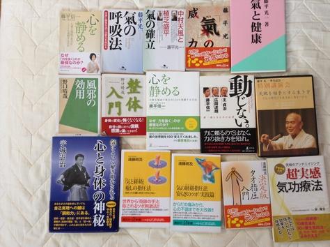 日本指圧学会。モハメド・ヨネ選手の、ヨネ家。さん  ほか。。。_a0112393_15212526.jpg