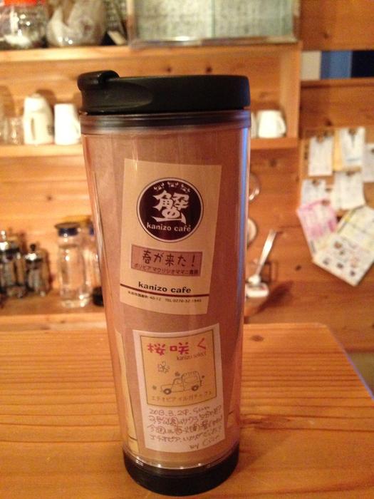 恋のコーヒールンバ?!_c0123295_22512648.jpg