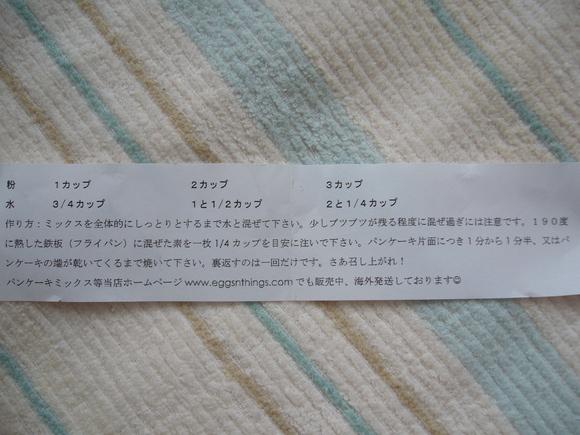f0285497_10514590.jpg