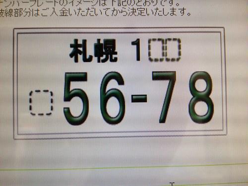 b0127002_17172329.jpg