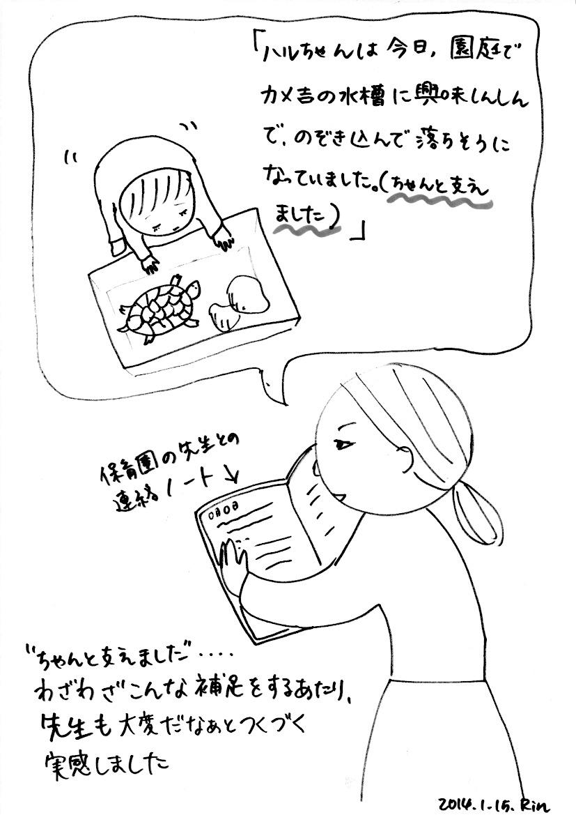 b0156703_20060562.jpeg