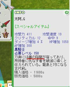 b0169804_2163013.jpg