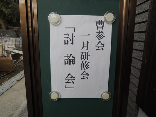 曹参会_b0287904_1958114.jpg
