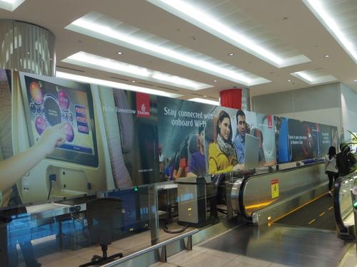ドバイへの旅(6)―エミレーツ航空と空港と交通_e0123104_6584039.jpg