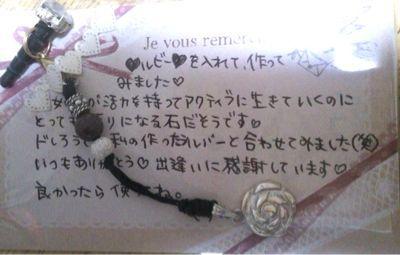プレゼント作品_e0095418_19582341.jpg