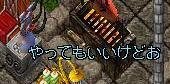 ネカマWar_e0318136_1184956.jpg