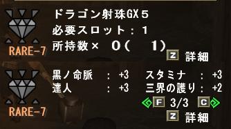 b0177042_36277.jpg