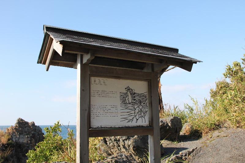 日本神話の旅 【日御崎神社】_c0011649_2311449.jpg