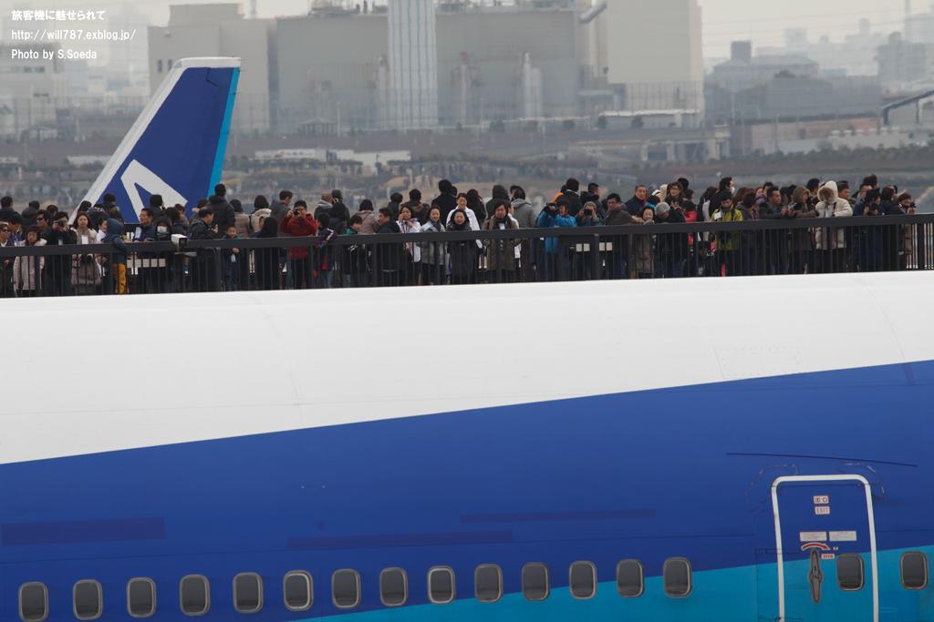 747伊丹イベント 伊丹が最も沸いた日#3_d0242350_20155150.jpg