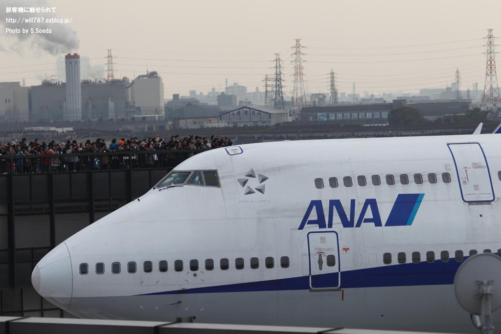 747伊丹イベント 伊丹が最も沸いた日#3_d0242350_20211265.jpg