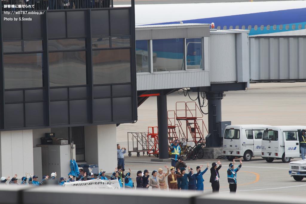 747伊丹イベント 伊丹が最も沸いた日#3_d0242350_20232267.jpg
