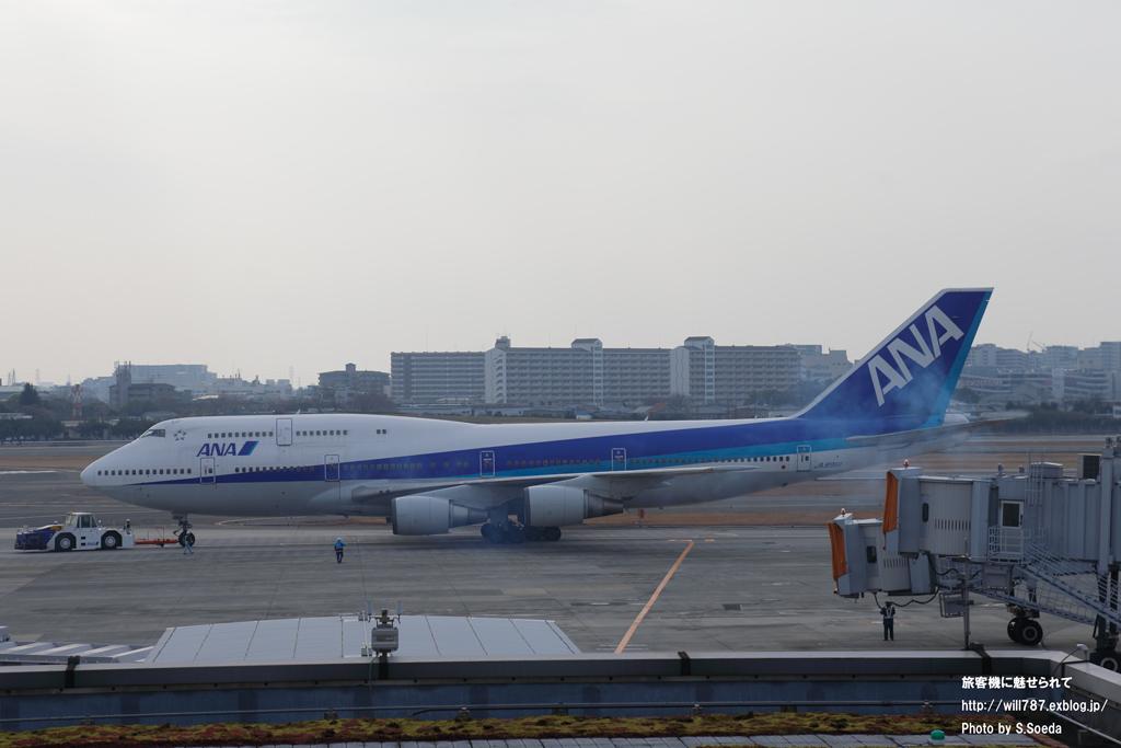 747伊丹イベント 伊丹が最も沸いた日#3_d0242350_20245870.jpg