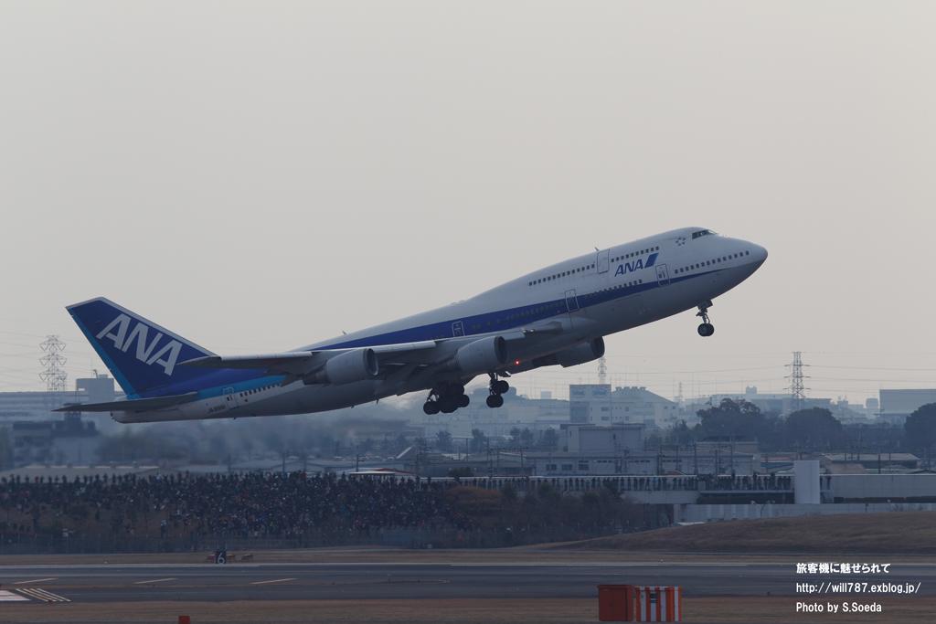 747伊丹イベント 伊丹が最も沸いた日#3_d0242350_20282446.jpg