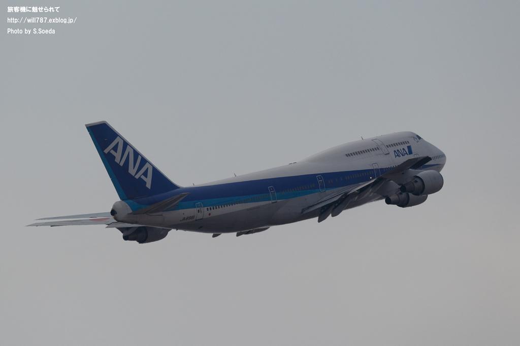 747伊丹イベント 伊丹が最も沸いた日#3_d0242350_20301143.jpg
