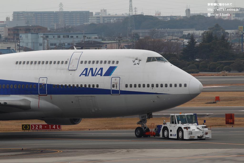 747伊丹イベント 伊丹が最も沸いた日#3_d0242350_2063442.jpg