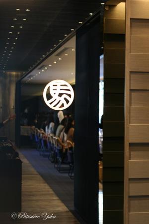 華都飯店での紅茶イベント_c0138180_16554056.jpg