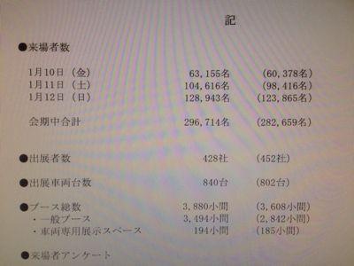 b0127002_1333832.jpg