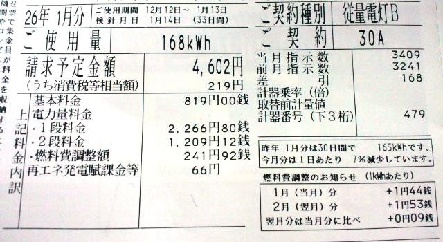 f0237208_8411995.jpg