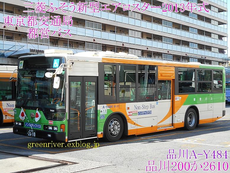 東京都交通局 A-Y484_e0004218_20144330.jpg