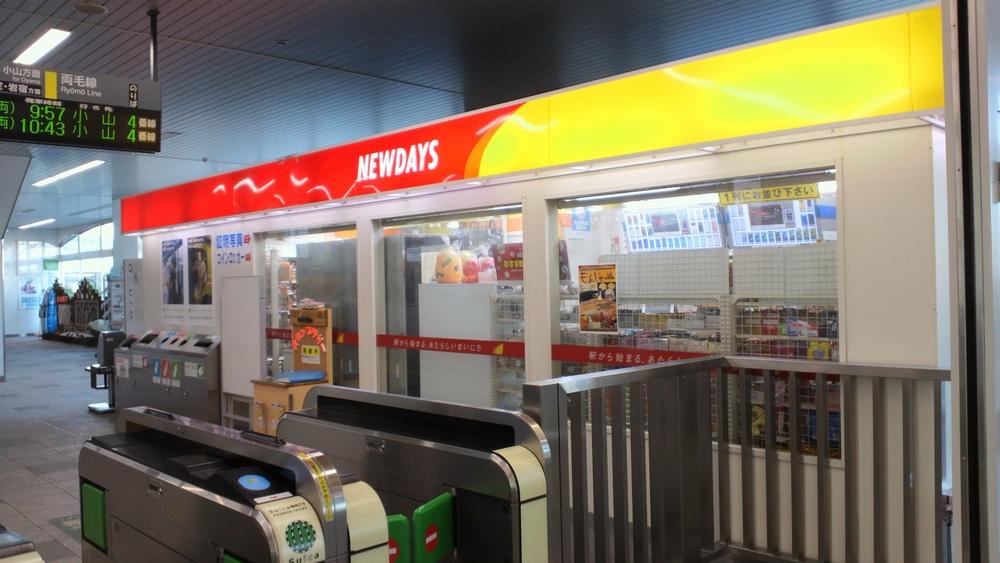 もじゃろー自動販売機 & 伊勢崎駅ニューデイズ_a0243720_20133034.jpg