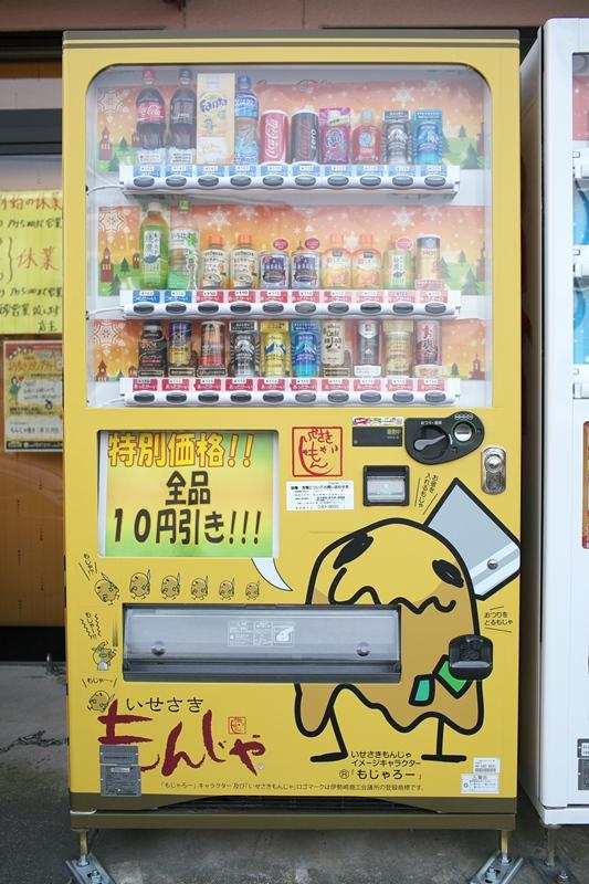 もじゃろー自動販売機 & 伊勢崎駅ニューデイズ_a0243720_20243341.jpg