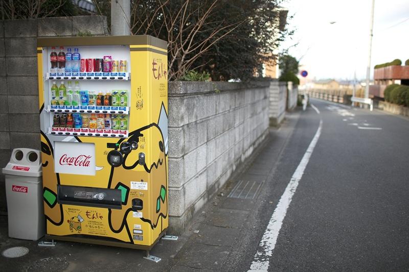 もじゃろー自動販売機 & 伊勢崎駅ニューデイズ_a0243720_20253806.jpg