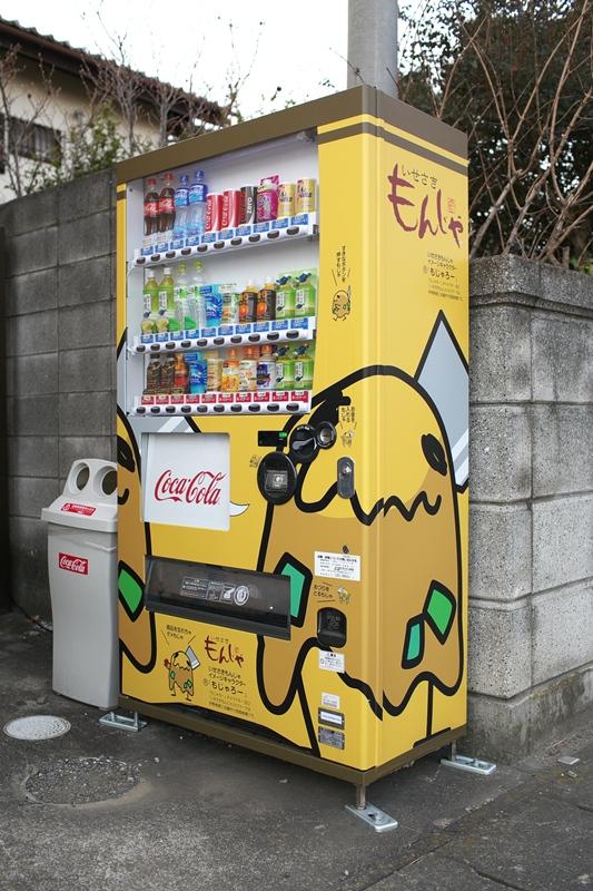 もじゃろー自動販売機 & 伊勢崎駅ニューデイズ_a0243720_20255133.jpg