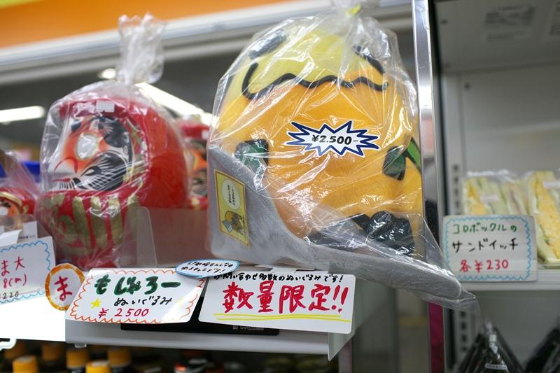 もじゃろー自動販売機 & 伊勢崎駅ニューデイズ_a0243720_20263556.jpg