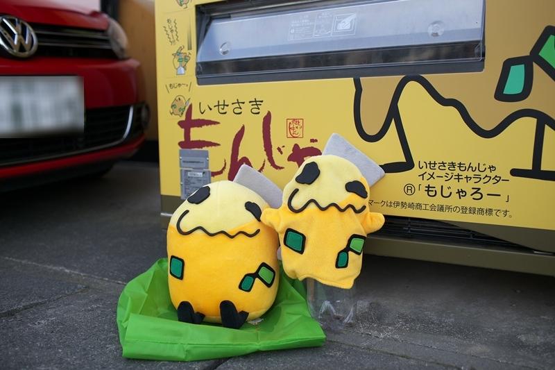 もじゃろー自動販売機 & 伊勢崎駅ニューデイズ_a0243720_20534605.jpg