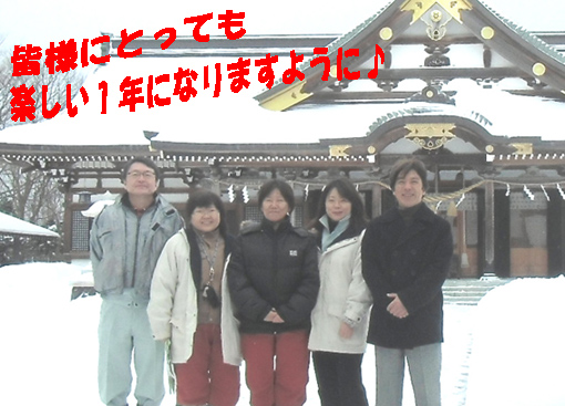 b0184721_1453464.jpg