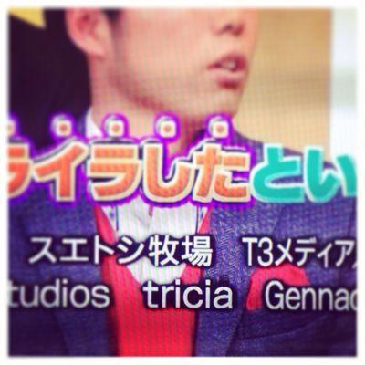 日本テレビ「世界一受けたい授業」_c0071924_2150054.jpg