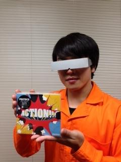 ニューアルバム「ACTION!!!」発売!!!_b0209830_1552540.jpg