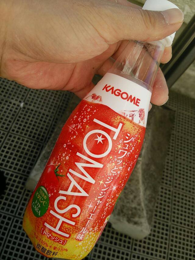 トマトとジンジャエールをミックスしたKAGOMEのTOMASH_e0089232_15275643.jpg