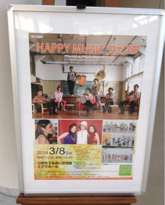 Thanks!!! 3.8 Happy Musicフェスタ!_f0042034_1524169.jpg