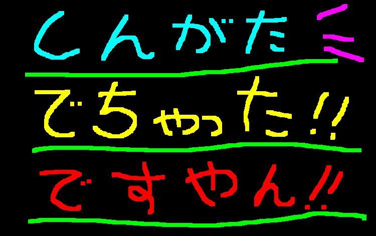 f0056935_2003664.jpg