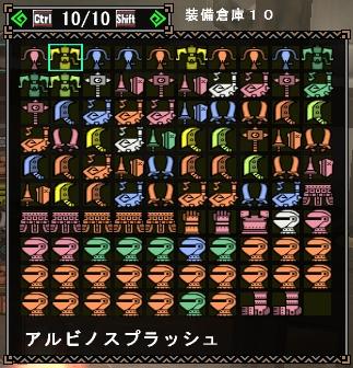 b0177042_1195641.jpg