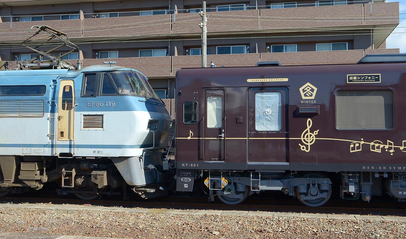くま川鉄道新造DC「田園シンフォニー」甲種輸送_a0251146_19341855.jpg