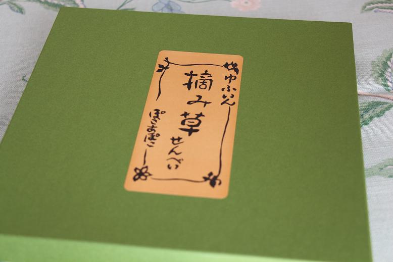 摘み花せんべい_e0295348_16532580.jpg
