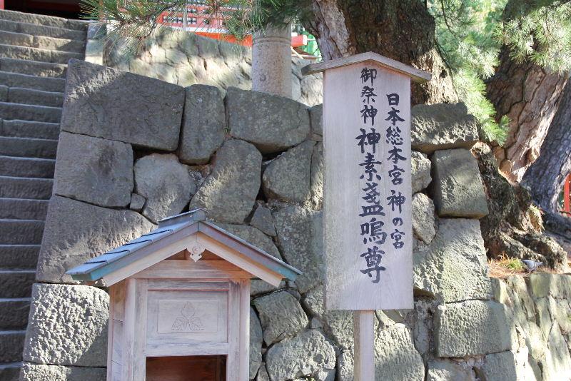 日本神話の旅 【日御崎神社】_c0011649_1249262.jpg