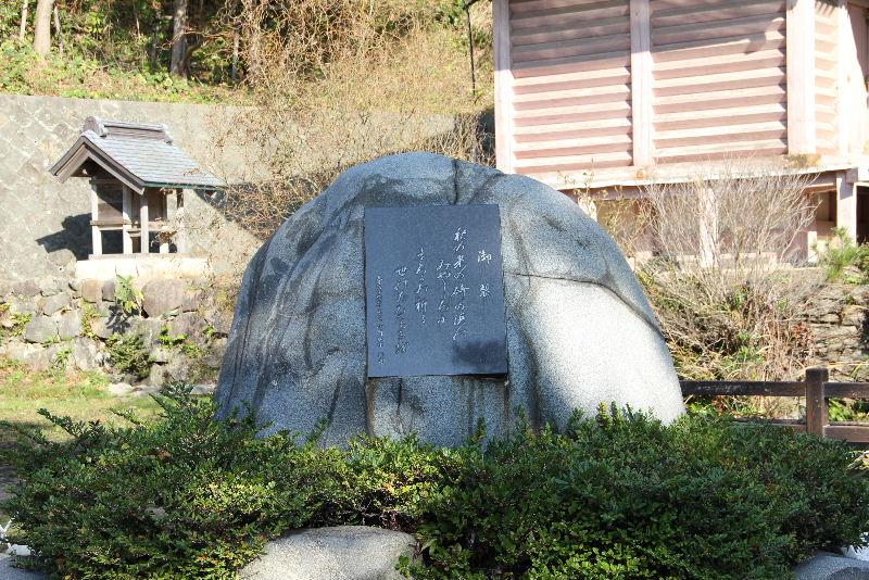 日本神話の旅 【日御崎神社】_c0011649_1323094.jpg