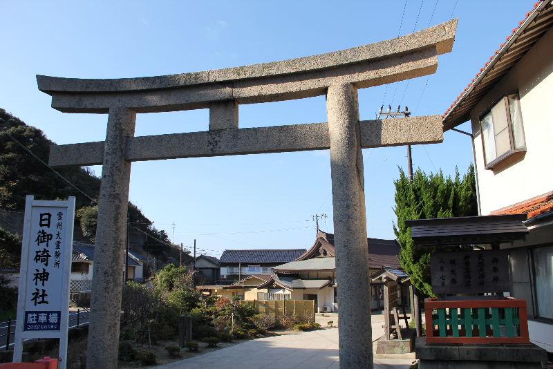 日本神話の旅 【日御崎神社】_c0011649_761712.jpg