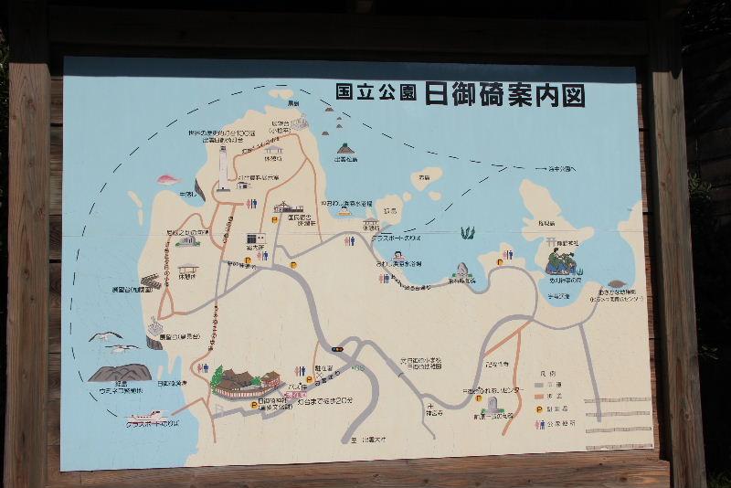 日本神話の旅 【日御崎神社】_c0011649_8232488.jpg